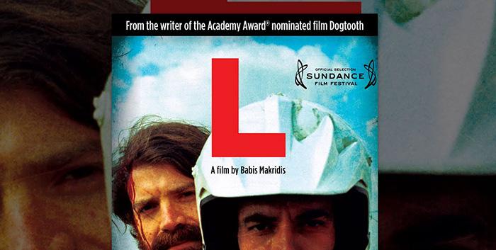 Ταινίες συνεργατών